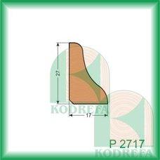 lišta SM P2717-2500